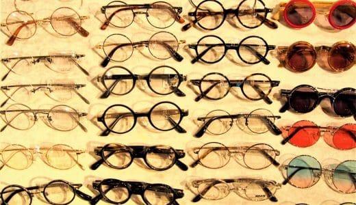 名古屋で一番、丸眼鏡が多い店