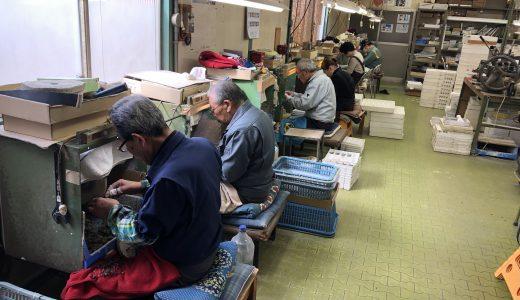 鯖江工場見学2019春