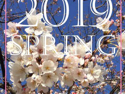 2019春の新着情報