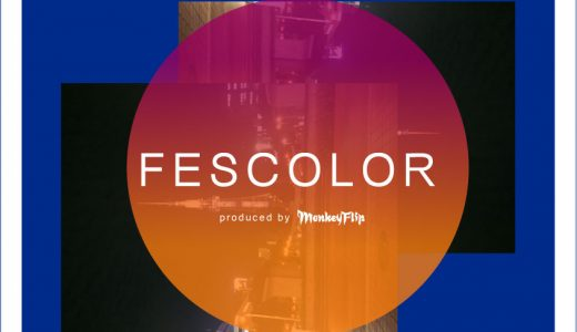 NEW FESCOLORのご紹介